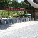 Ningbo Zoo