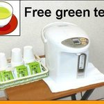  Free green tea