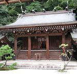 Oishi Shrine