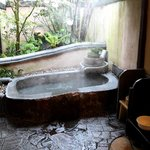  Onsen