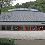 Himeji Arts & Crafts Museum