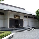 Uehara Museum of Buddhism Art