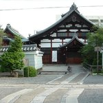 Myorenji Temple