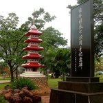 Monumento Imigracao Japonesa