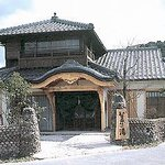 Amanohashidate Onsen Chie no yu