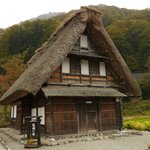 Toyama Folk Museum