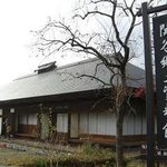 Myounji Temple