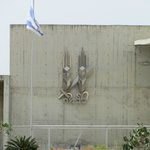 Palmach Museum
