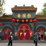 Yingkou Lengyan Temple