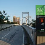 Shiroishi Cycling Road