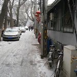  Yanyue Hutong