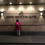  Kyoto Brighton hotel