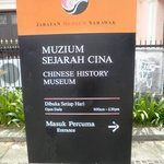  Chinese History Museum