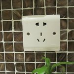  Electricity outlet in room