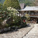 the front of the ryokan