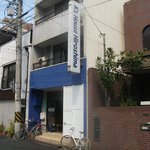 Backpackers Hostel K's House Hiroshima resmi