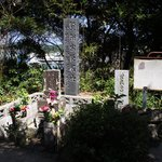 Kawai Sora's Grave