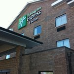 Holiday Inn Express Hotel and Suites Edmond resmi