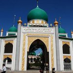 Nanguan Mosque