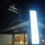 Photo of Almont Hotel Kyoto