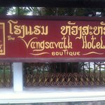 Vangsavath Hotel, highly recommend you stay here!