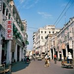 Haikou Zhongshan Road