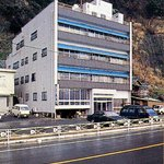 Echizen Tamagawa Onsen