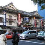 Shiki Theater Museum