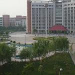 Shangqiu Normal University