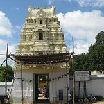 Sri Chennakesavaswami Temple
