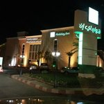 Photo de Holiday Inn Al Khobar