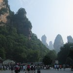 Jinhua Fenghuang Mountain Park