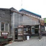 Furutobe Onsen