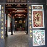 Hokkien Huay Kuan Temple