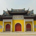 Tianning Temple of Jinhua