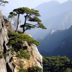 Mt. Xiaoxiangling Scenic Spot