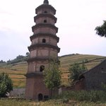 Taita Tower of Xunyi County