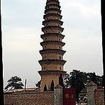 Shengshou Temple Relic Towers