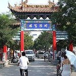 Yulin Ancient City