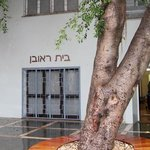 Beit Rubin Museum
