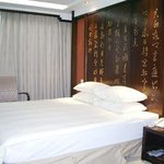 Huifeng Hotel