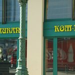  Restaurant Kom Kom