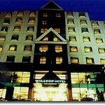 Photo of Willtop Hotel Jakarta
