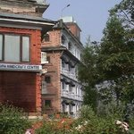 Photo of Hotel Panauti Dhulikhel