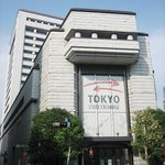 Tokyo Stock Exchange