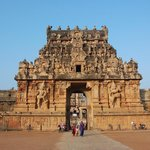 Naganathaswamy Temple