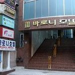 Photo of Baroni Hotel Busan