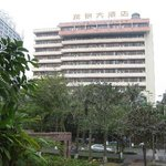 Photo of Guoshiu Hotel Haikou