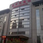 Photo of Xinbandao Hotel Dalian