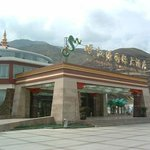 Minjiangyuan International Hotel Songpan